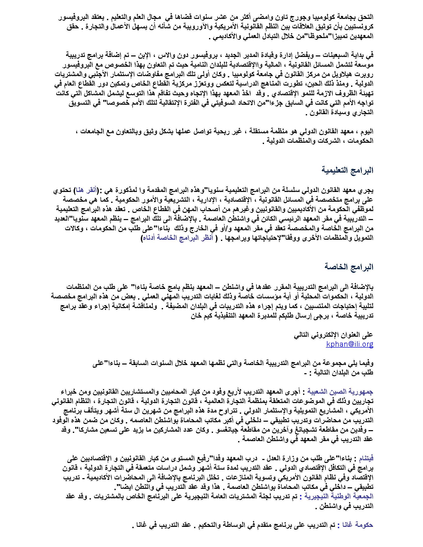 arabic_page_4