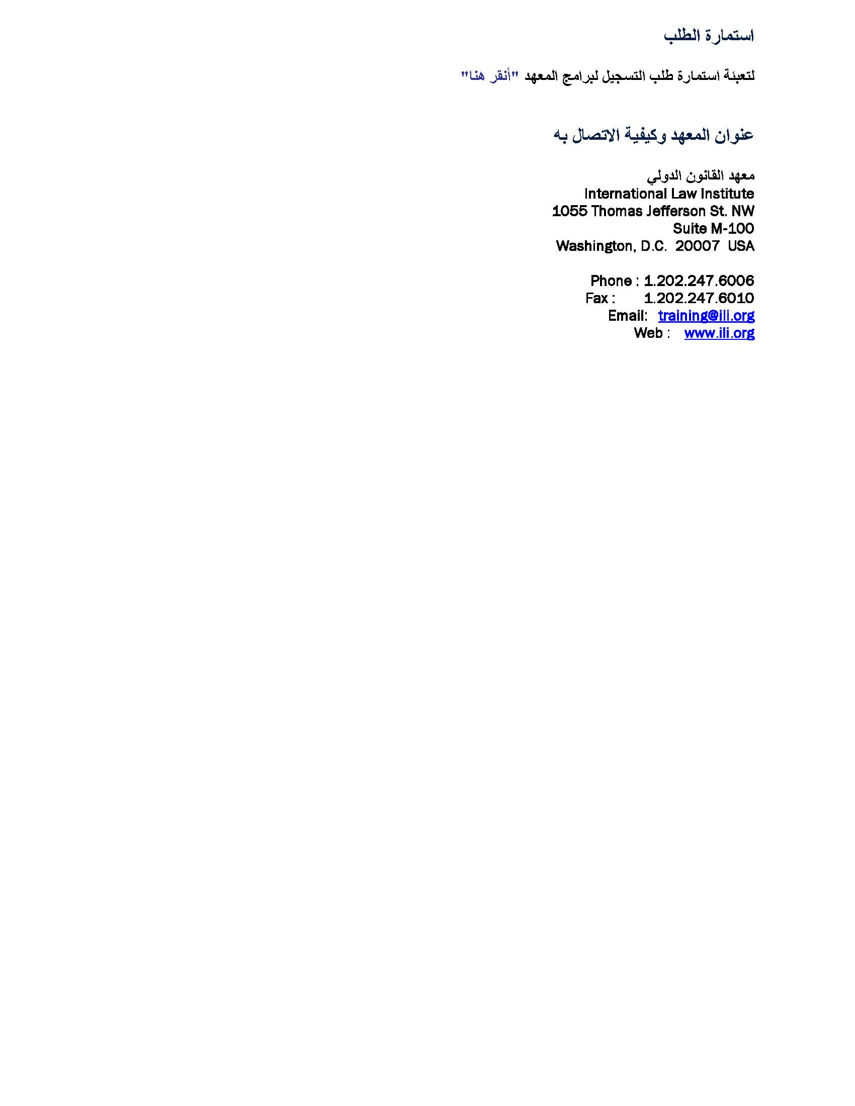 arabic_page_9
